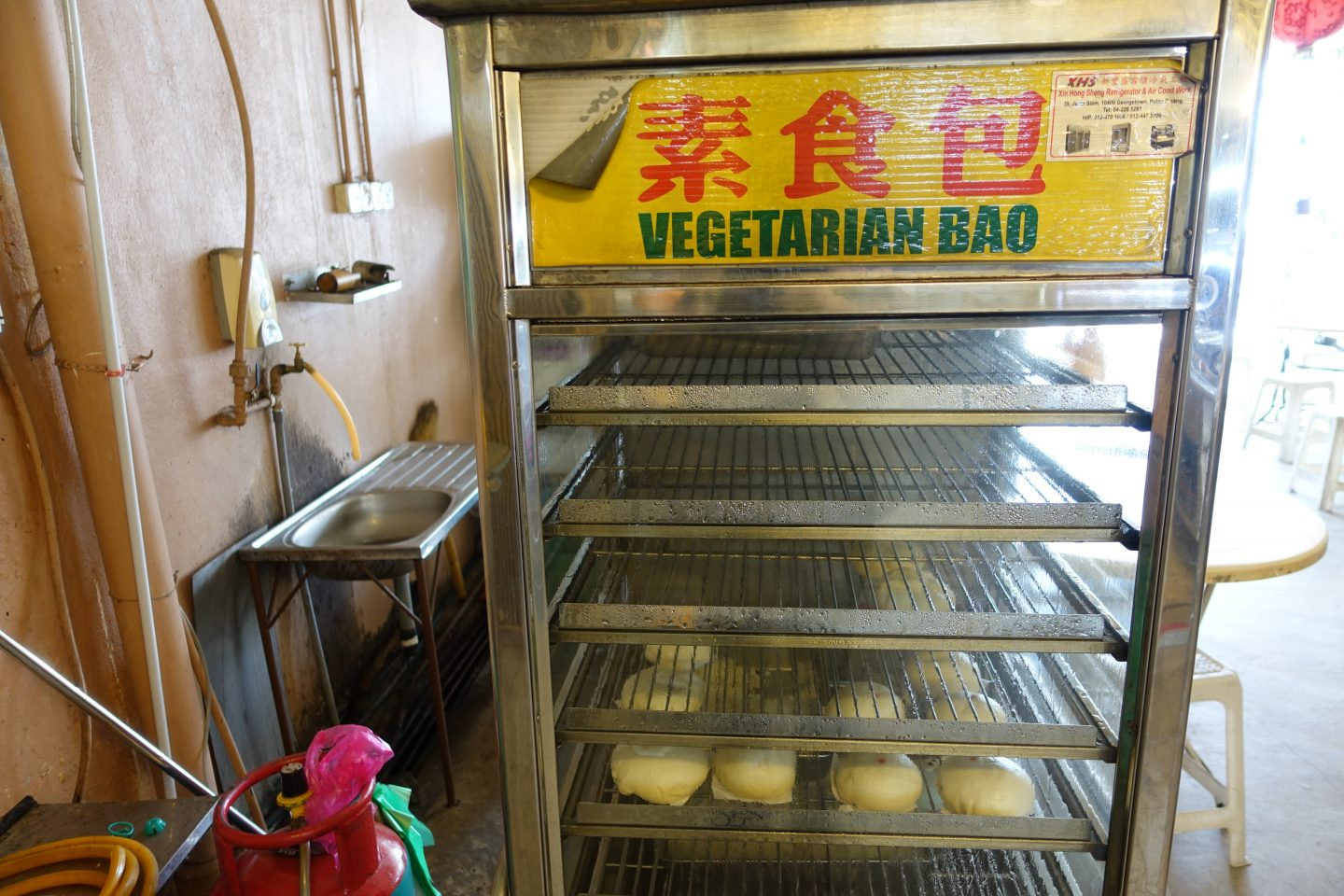 chang yuan vegetarian food bao
