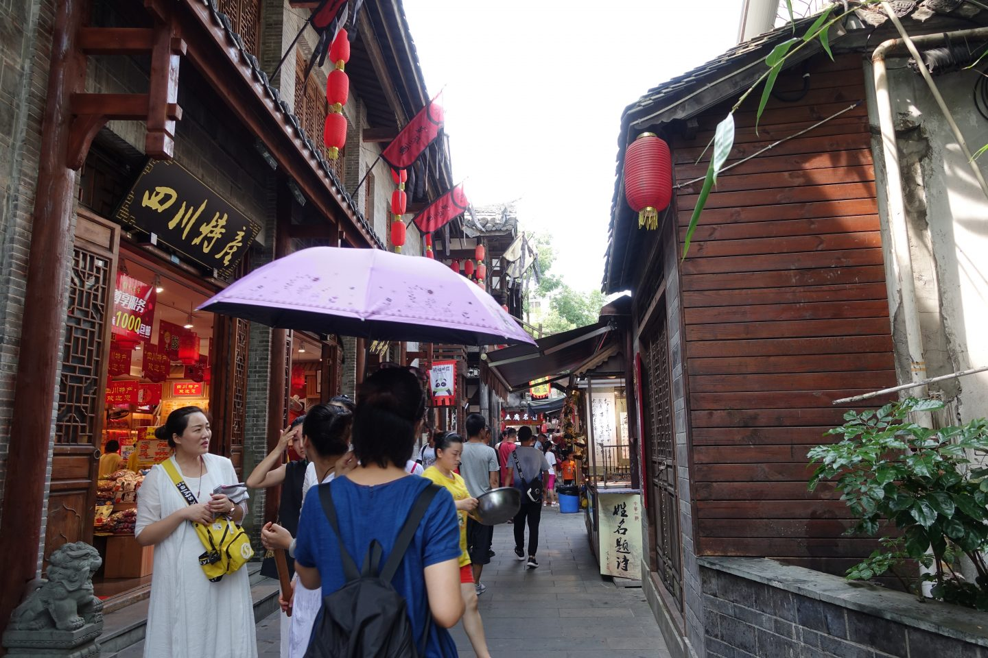 10 Things To Do in Chengdu - jinli street