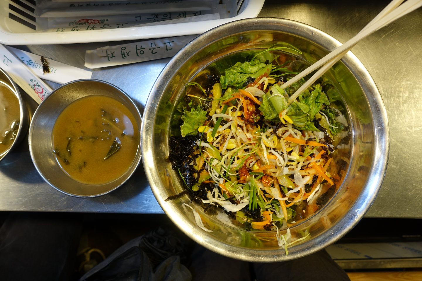 A guide to vegan food in Seoul - Bibimbap