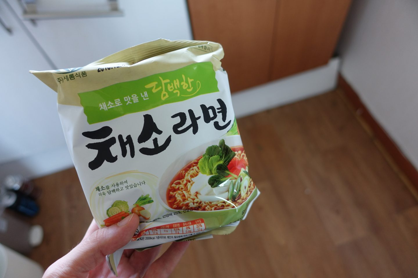 Fantastic vegan food in Seoul - Saerom Food Vegan ramen at emart