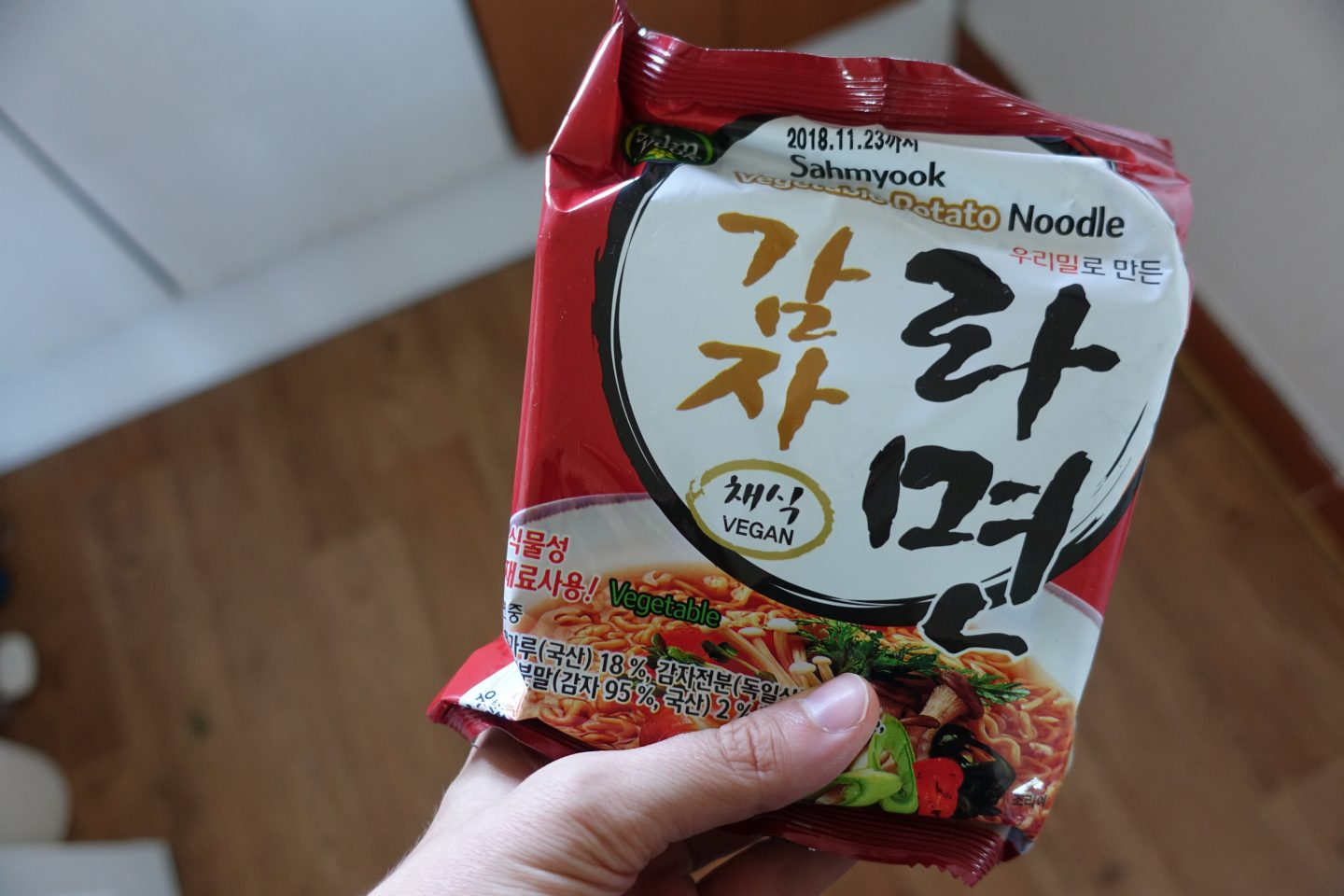 Fantastic vegan food in Seoul - Salm Yook Vegan ramen at Vegan Space