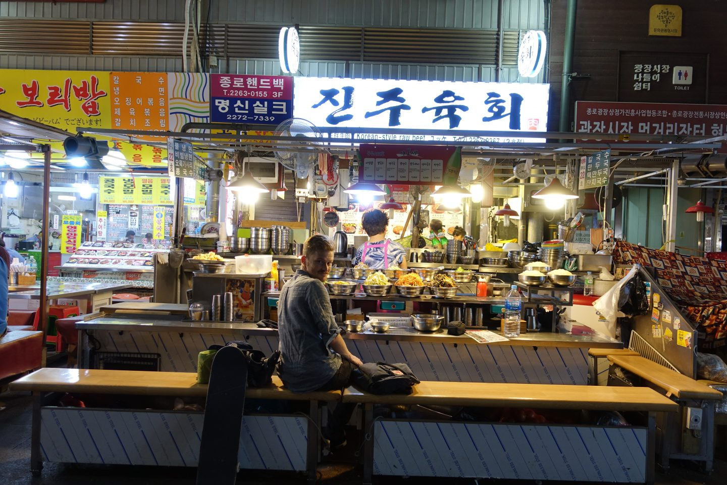 The Best Bibimbap in Seoul1