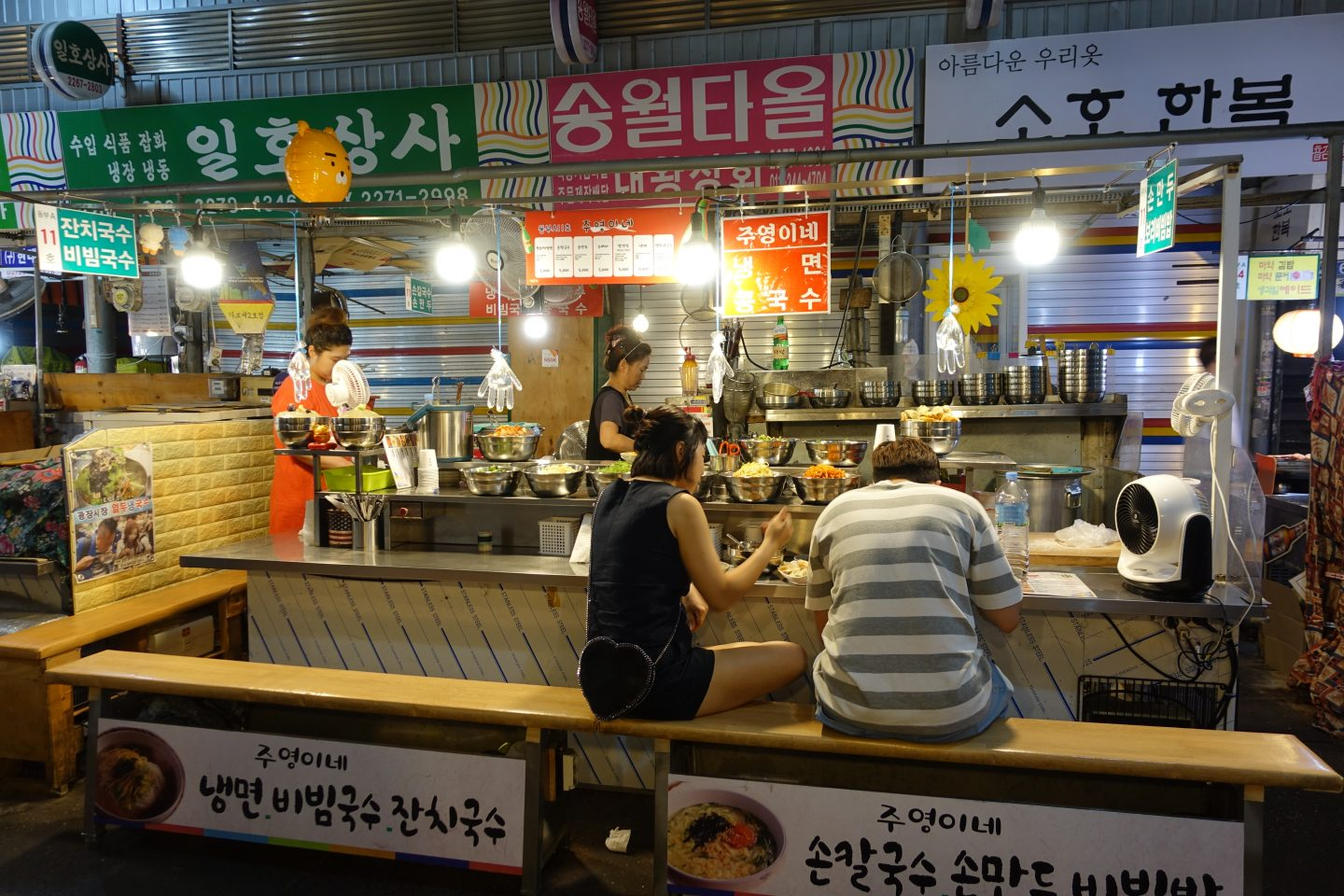 The Best Bibimbap in Seoul7