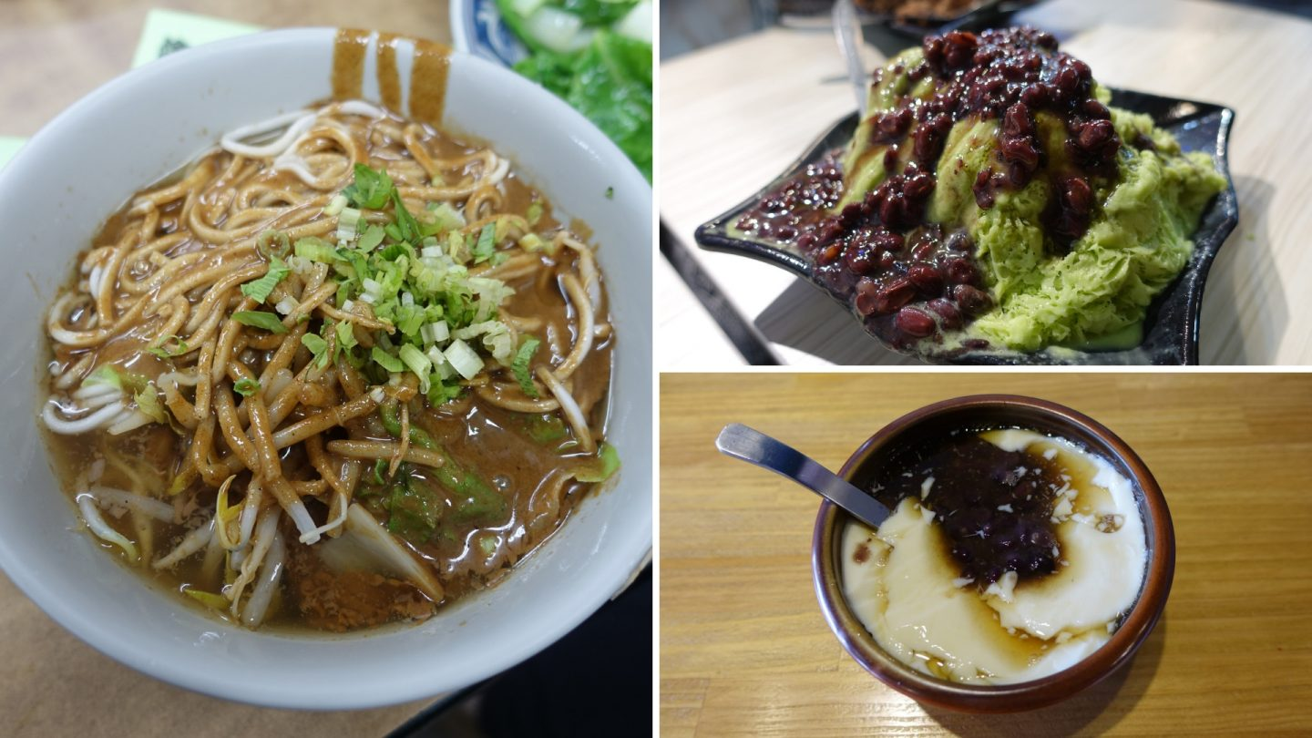 A guide to vegan food in Taipei