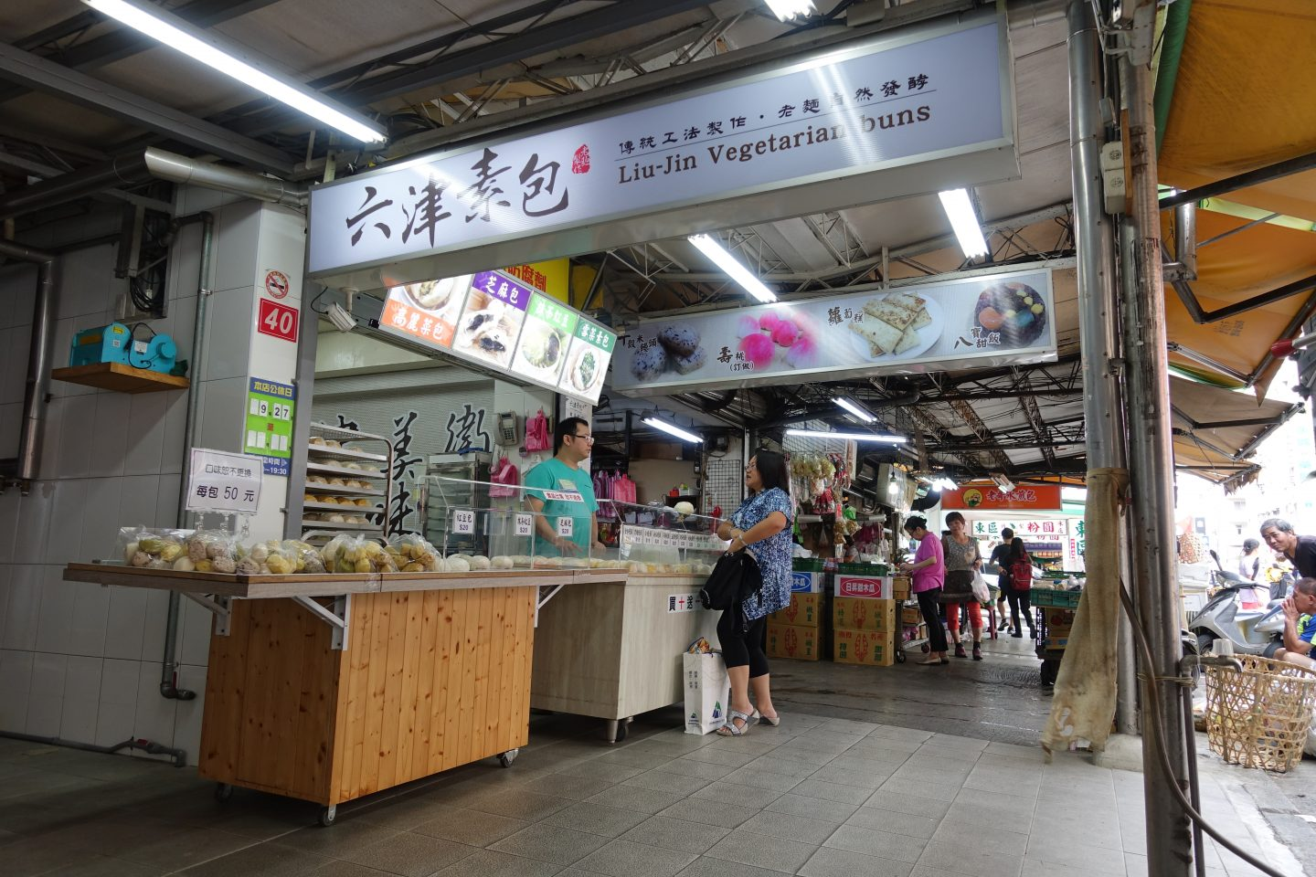 A guide to vegan food in Taipei - Liu-Jin Vegetarian buns