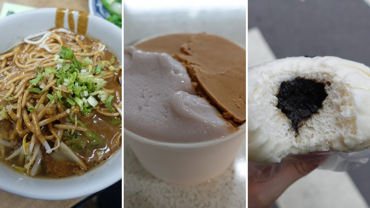 Taiwanese Vegan Food
